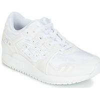 鞋子 儿童 跑鞋 Asics 亚瑟士 GEL-LYTE III PS 白色 / 米色