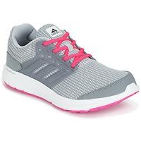 鞋子 女士 跑鞋 adidas Performance 阿迪达斯运动训练 galaxy 3.1 w 灰色 / 玫瑰色