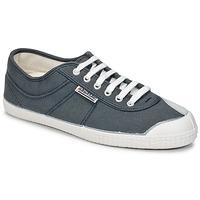 鞋子 男士 球鞋基本款 Kawasaki 川崎凌风 BASIC 灰色