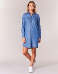 衣服 女士 短裙 Yurban HEBELLA 蓝色