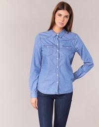 衣服 女士 衬衣/长袖衬衫 Yurban HEFOU 蓝色