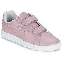 鞋子 女孩 球鞋基本款 Nike 耐克 COURT ROYALE CADET 玫瑰色