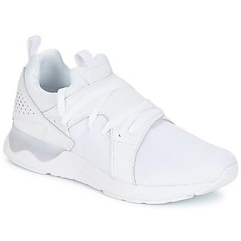 鞋子 男士 球鞋基本款 Asics 亚瑟士 GEL-LYTE SANZE 白色