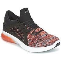 鞋子 男士 球鞋基本款 Asics 亚瑟士 KENUN KNIT 橙色 / 黑色