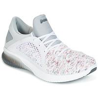 鞋子 男士 球鞋基本款 Asics 亚瑟士 KENUN KNIT 白色