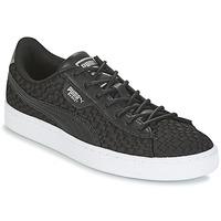 鞋子 女士 球鞋基本款 Puma 彪马 BASKET SATIN EP WN'S 黑色