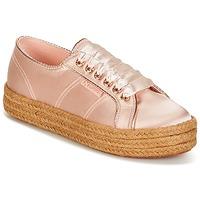 鞋子 女士 球鞋基本款 Superga 2730 SATIN COTMETROPE W 玫瑰色