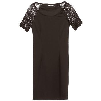 衣服 女士 短裙 Only DIVA 黑色