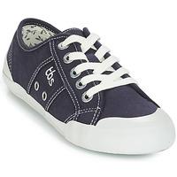 鞋子 女士 球鞋基本款 TBS OPIACE 蓝色