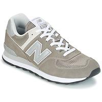 鞋子 球鞋基本款 New Balance新百伦 ML574 灰色
