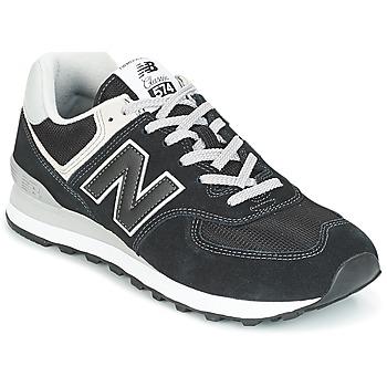 鞋子 球鞋基本款 New Balance新百伦 ML574 黑色