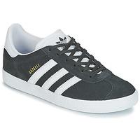 鞋子 儿童 球鞋基本款 Adidas Originals 阿迪达斯三叶草 GAZELLE J 灰色