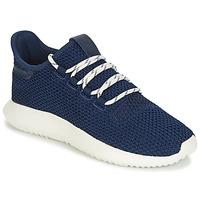 鞋子 儿童 球鞋基本款 Adidas Originals 阿迪达斯三叶草 TUBULAR SHADOW J 蓝色