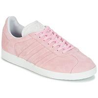 鞋子 女士 球鞋基本款 Adidas Originals 阿迪达斯三叶草 GAZELLE STITCH 玫瑰色