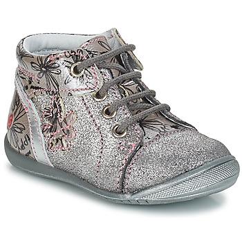 鞋子 女孩 短筒靴 GBB ROSEMARIE 灰色