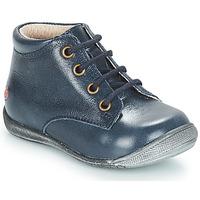 鞋子 女孩 短筒靴 GBB NAOMI 蓝色