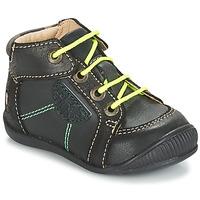 鞋子 男孩 短筒靴 GBB RACINE 灰色 / 黑色