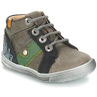 鞋子 男孩 短筒靴 GBB REGIS 灰色
