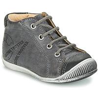 鞋子 男孩 短筒靴 GBB NOE 灰色