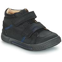 鞋子 男孩 高幫鞋 GBB ROBERT 黑色