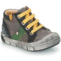 鞋子 男孩 短筒靴 GBB REINOLD 灰色