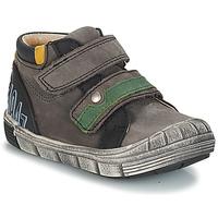 鞋子 男孩 短筒靴 GBB REMI 灰色
