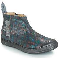 鞋子 女孩 短筒靴 GBB ROMANE 灰色