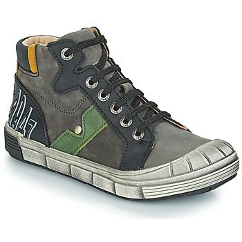 鞋子 男孩 短筒靴 GBB RENZO 灰色-黑色