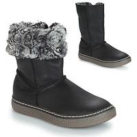 鞋子 女孩 都市靴 GBB DUBROVNIK 灰色