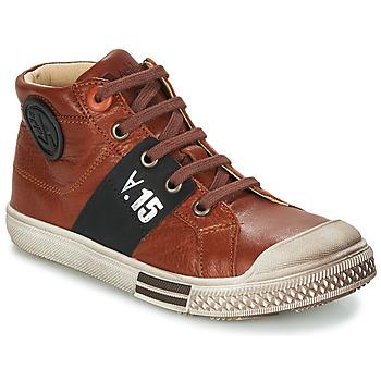 鞋子 男孩 短筒靴 GBB RUFINO 棕色