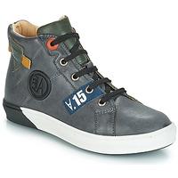 鞋子 男孩 高帮鞋 GBB SILVIO 灰色