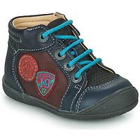 鞋子 男孩 短筒靴 Catimini REGLISSE 海蓝色