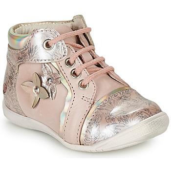 鞋子 女孩 短筒靴 GBB SONIA Vtv
