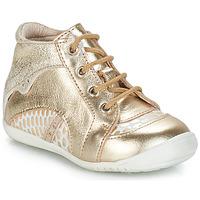鞋子 女孩 短筒靴 GBB SOPHIE 金色