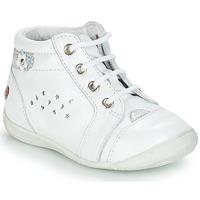 鞋子 女孩 短筒靴 GBB SIDONIE 白色