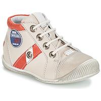 鞋子 男孩 短筒靴 GBB SILVIO 米色 / 红色