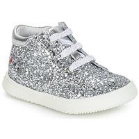 鞋子 女孩 短筒靴 GBB SACHA 银灰色