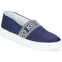 鞋子 女士 平底鞋 Kenzo KAPRI SNEAKERS 海藍色