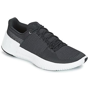 鞋子 男士 训练鞋 Under Armour 安德玛 UA Ultimate Speed -煤灰色 / 白色