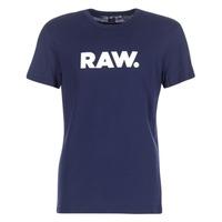衣服 男士 短袖体恤 G-Star Raw HOLORN R T S/S 海蓝色