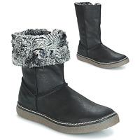 鞋子 女孩 都市靴 GBB DUBROVNIK Nub / 黑色