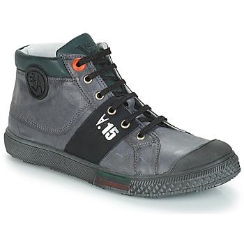 鞋子 男孩 都市靴 GBB RUFINO 灰色 / Lucky