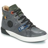 鞋子 男孩 都市靴 GBB SILVIO 灰色-绿色