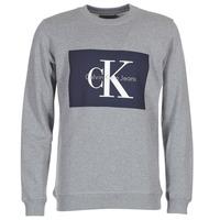 衣服 男士 卫衣 Calvin Klein Jeans HOTORO REGULAR 灰色
