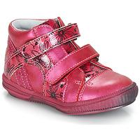 鞋子 女孩 短筒靴 GBB ROXANE 玫瑰色