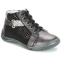 鞋子 女孩 短筒靴 GBB RICHARDINE 灰色 / 黑色