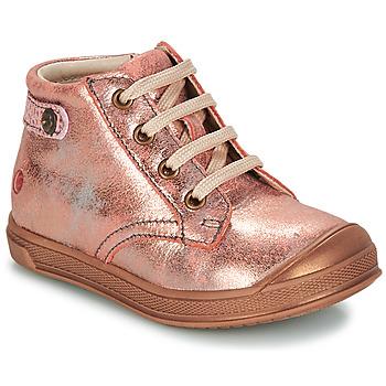 鞋子 女孩 短筒靴 GBB REGINE 玫瑰色