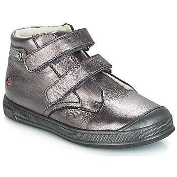 鞋子 女孩 短筒靴 GBB RACHEL 紫罗兰