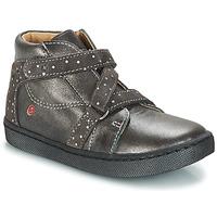鞋子 女孩 短筒靴 GBB RAYMONDE 灰色