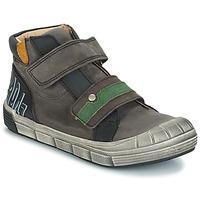 鞋子 男孩 高帮鞋 GBB REMI 灰色